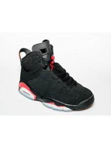 Кроссовки для бега Nike Air Jordan артикул NKJRD007